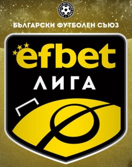 Bulgarian first league.png