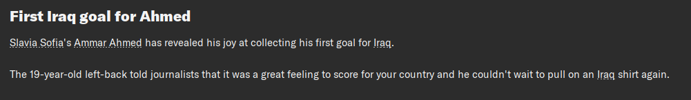 First goal Ahmed.png
