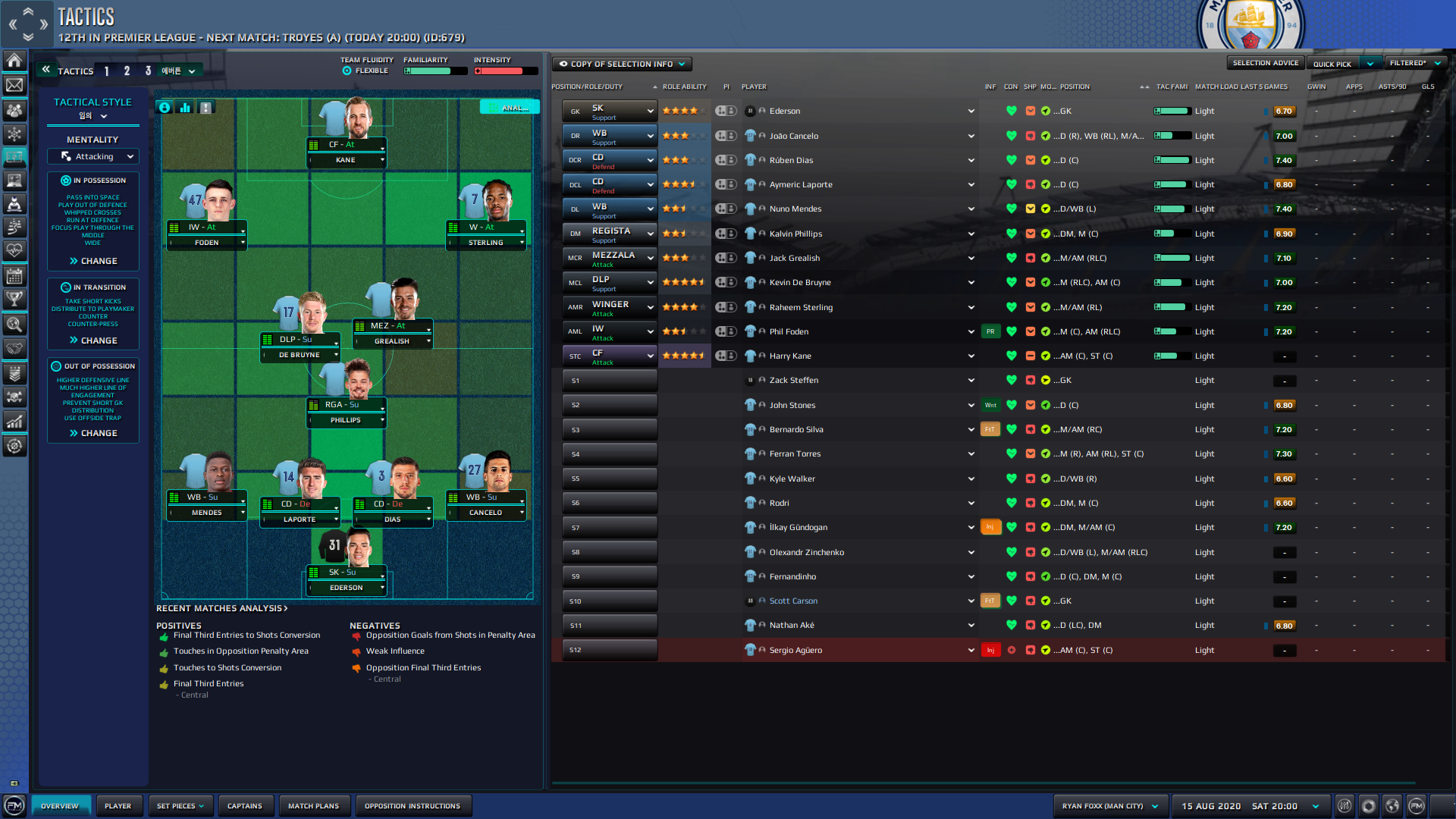 Football Manager 2021 25_07_2021 18_52_42.png