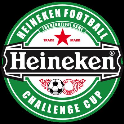 Heineken Cup_400px.png