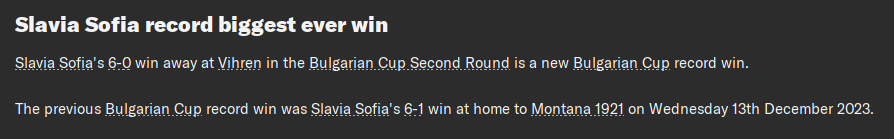 R14,5 Cup record biggest win.png