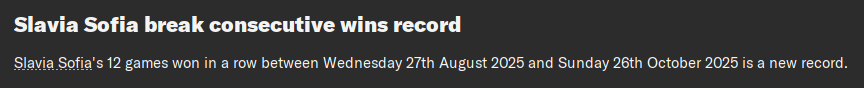 R14 record.png