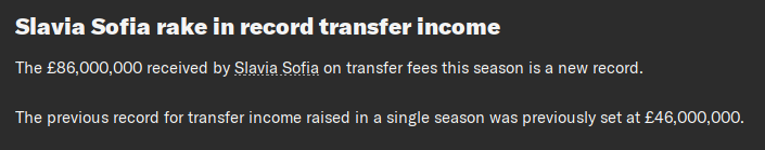 Record transfer income.png