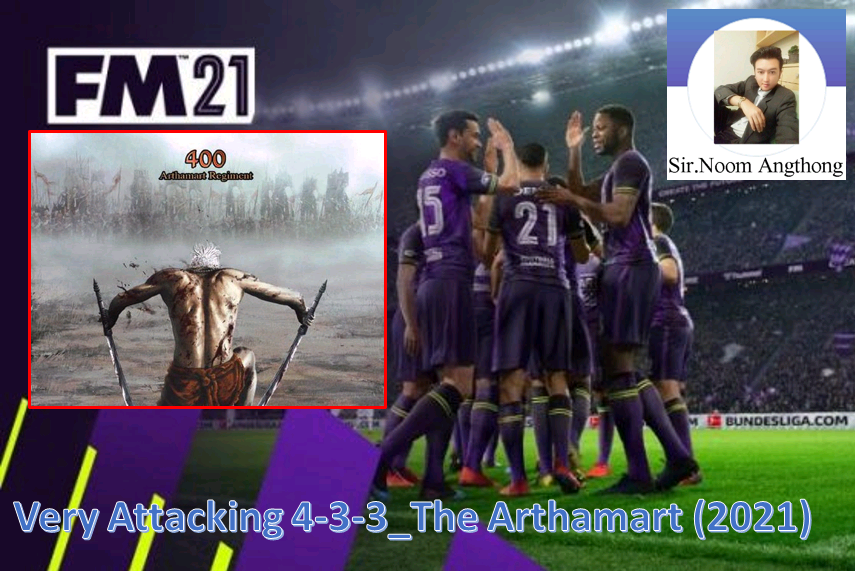 Very Attacking 4-3-3_The Arthamart (2021).png